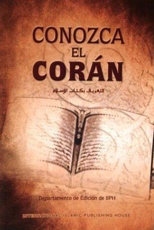 Conozca el Corán