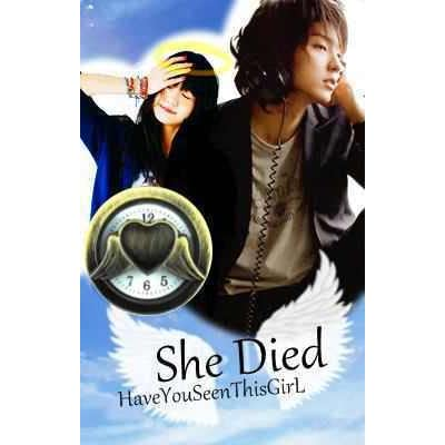 She Died by HaveYouSeenThisGirL