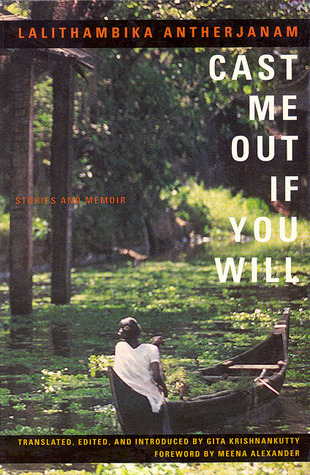 Cast Me Out If You Will: Stories and Memoir