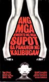 Ang mga Kwento ng mga Supot sa Panahon ng Kalibugan