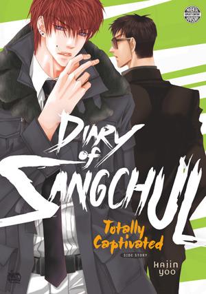 Totally Captivated Side Story by Hajin Yoo