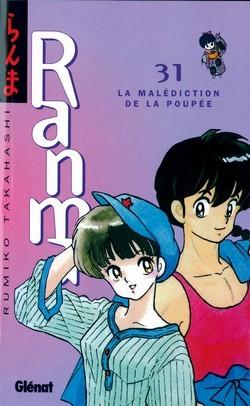 Ranma 1/2, Tome 33: Les Champignons Magiques