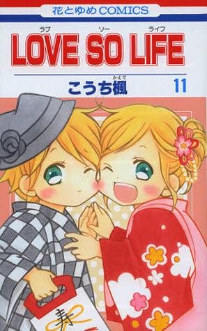 Love so Life, Vol. 11 by Kaede Kouchi