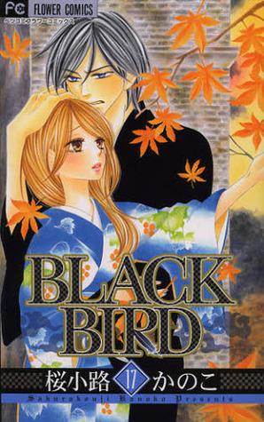Black Bird 17 by Kanoko Sakurakouji