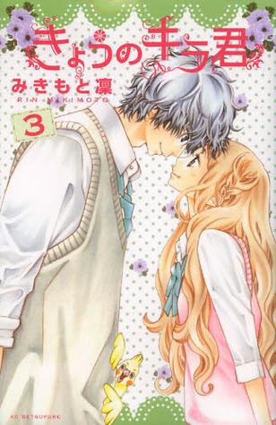 きょうのキラくん 3[Kyou no Kira-kun 3] by Rin Mikimoto