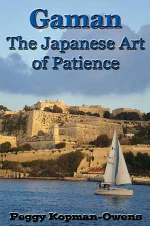 GAMAN The Japanese Art of Patience (The Apricot Tree House Mystery Series, #3)