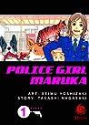 Police Girl Maruka 1
