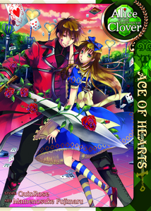 Alice in the Country of Clover by QuinRose