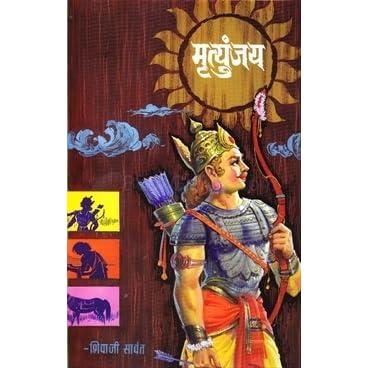 marathi love story book pdf free