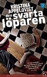 Den svarta löparen (Lundgren Alexandersson #1)