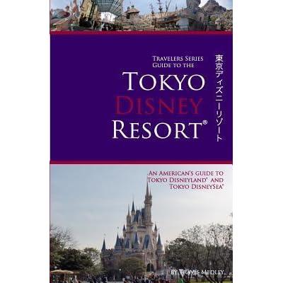1. Tricks for Tokyo Disneyland and Tokyo DisneySea tickets