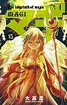 マギ 15 (Magi: The Labyrinth of Magic, #15)