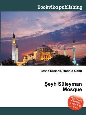 Eyh Suleyman Mosque