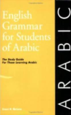 English Grammar for Students of Arabic: The Study Guide for