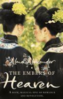 The Embers Of Heaven (Jin-Shei, #2)