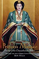 Princess Masako: Prisoner of the Chrysanthemum Throne: The Tragic True Story of Japan's Crown Princess