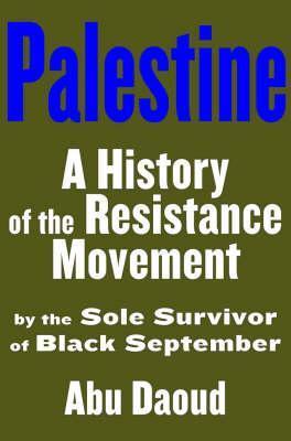 Memoirs Of A Palestinian Terrorist