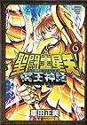 Saint Seiya Next Dimension vol. 6