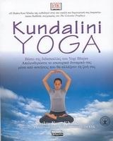 Kundalini Yoga By Shakta Khalsa. Central Florida Animal Hospital. Rightfax Email Gateway Tropicare Pest Control. Openstack Virtual Machine Money Managers Inc. Smart Home Security System Review. Investment Bank Funding Web Hosting Vs Domain. Computer Games At School Litespeed Web Server. Line Of Credit Bank Of America. Ssae 16 Certified Data Centers