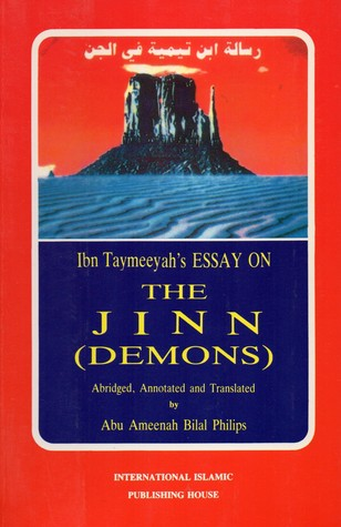 Ibn taymiyyah essay on the jinn pdf cover letter for banking sales position