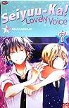 Seiyuu-Ka! Lovely Voice Vol. 7