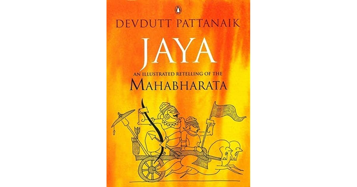 Jaya Book By Devdutt