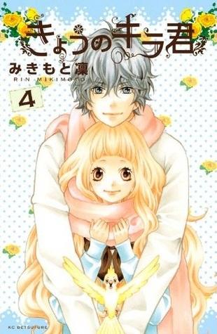 きょうのキラくん 4[Kyou no Kira-kun 4] by Rin Mikimoto