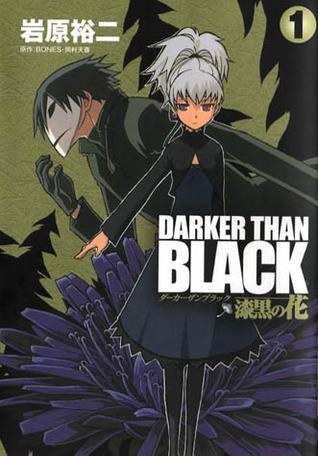 Darker than Black 漆黒の花 1 (Darker than Black: Jet Black Flower, #1) Yuji Iwahara, 岩原裕二, BONES, Tensai Okamura, 岡村天斎