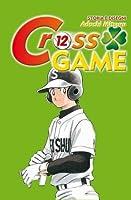 Cross Game, Vol. 12