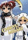 Chikyu Misaki, Vo...