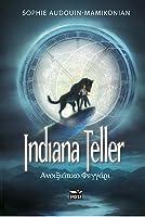 Ανοιξιάτικο φεγγάρι (Indiana Teller #1)