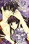 Demon Love Spell, Vol. 2 (Ayakashi Koi Emaki, #2)
