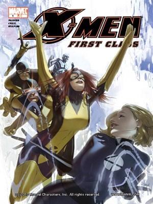 X-Men First Class by Jeff Parker