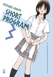 Short Program, Vol. 3
