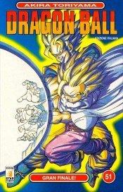 Dragon Ball, Vol. 51