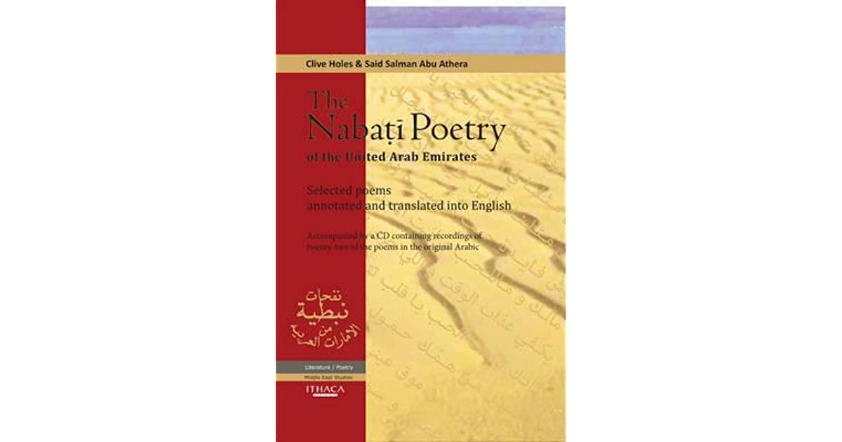 The Nabati Poetry of the United Arab Emirates: Selected