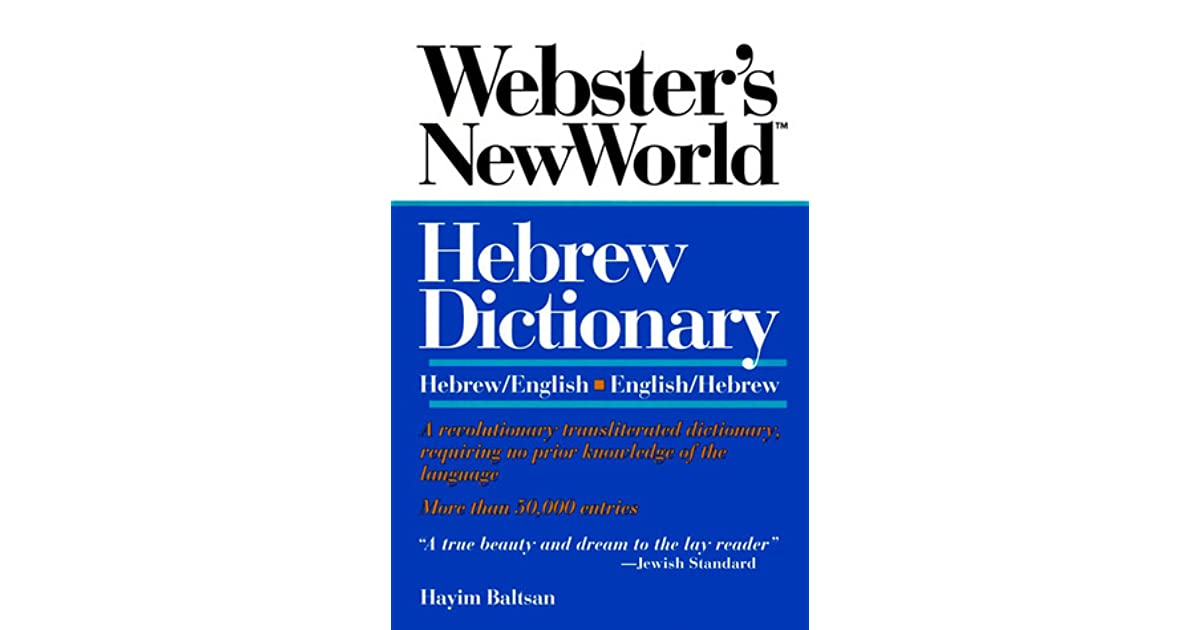 Websters New World Hebrew Dictionary