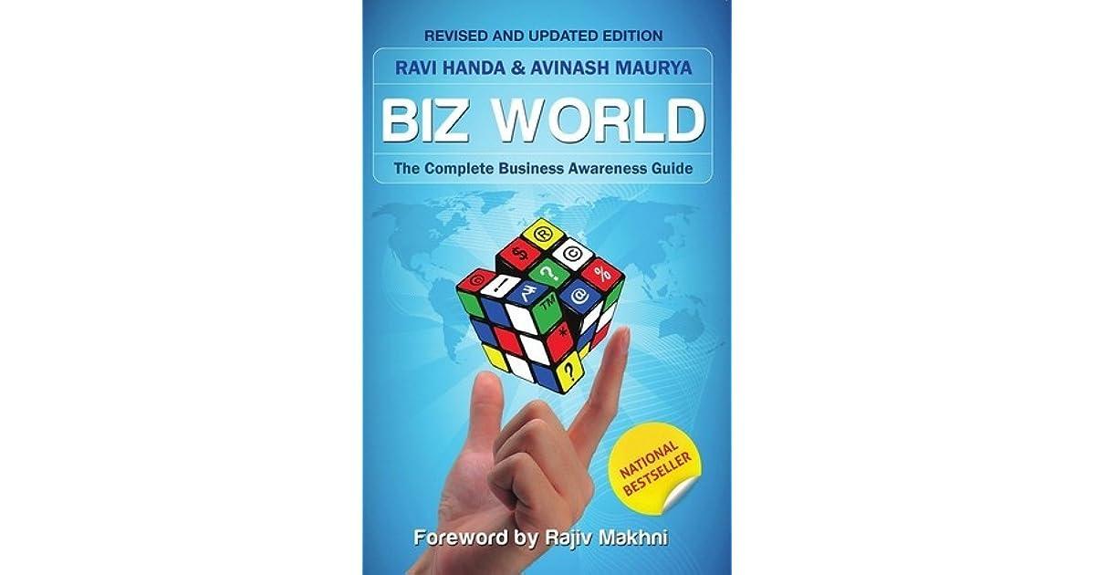 Biz World Book
