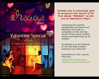 Ehsaas - Valentine Special eBook (एहसास)