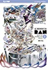 Il mondo di Ran n. 2