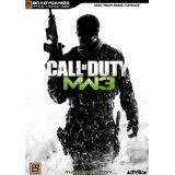 Call of Duty 8 - Modern Warfare 3 (Lösungsbuch) Michael Owen, Phillip Marcus, Jason Fox, Arthur Davis, Michael Fry