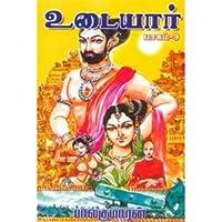 Balakumaran