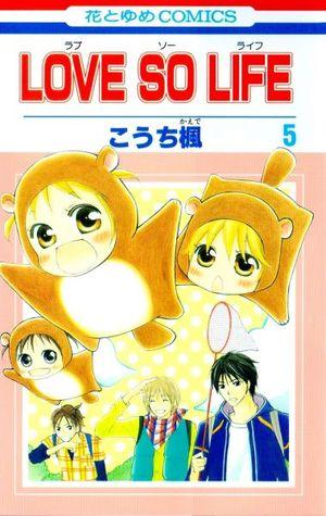 Love so Life, Vol. 5 by Kaede Kouchi