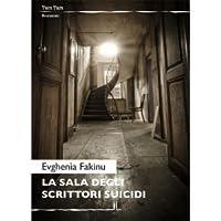La sala degli scrittori suicidi