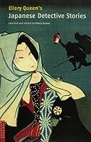 Ellery Queen's Japanese Detective Stories