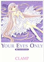 Chobits - Your Eyes only