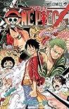 ONE PIECE 69 (One Piece, #69)