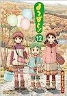 よつばと! 12 (Yotsuba&! #12)