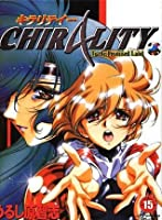 Chirality, Tom 2 (Chirality, #2)