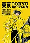 Tokyo Babylon Omnibus Book Two by CLAMP